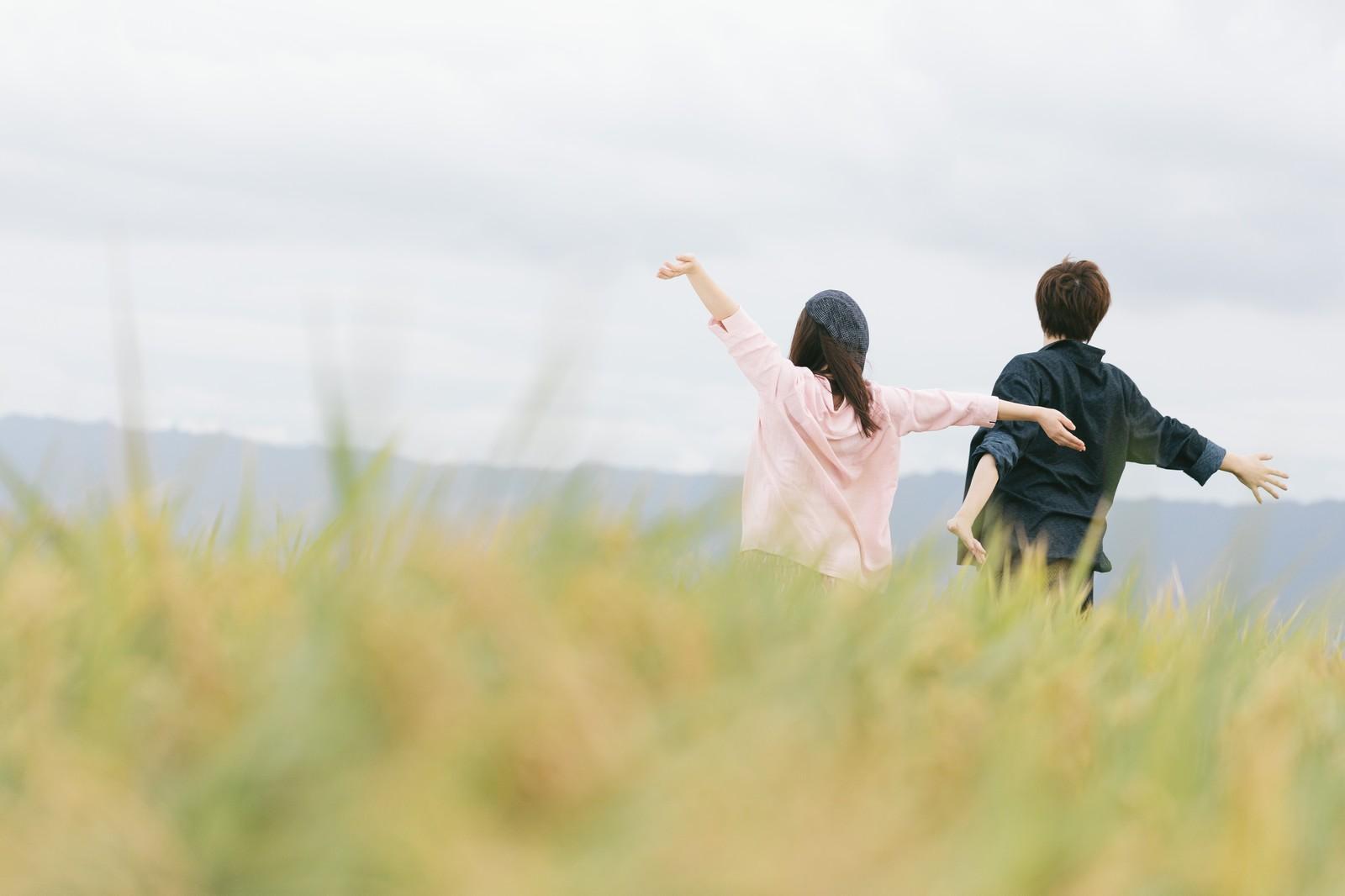 他人と誰かと一緒に暮らしたくない…一緒に暮らすことってそもそも必要?