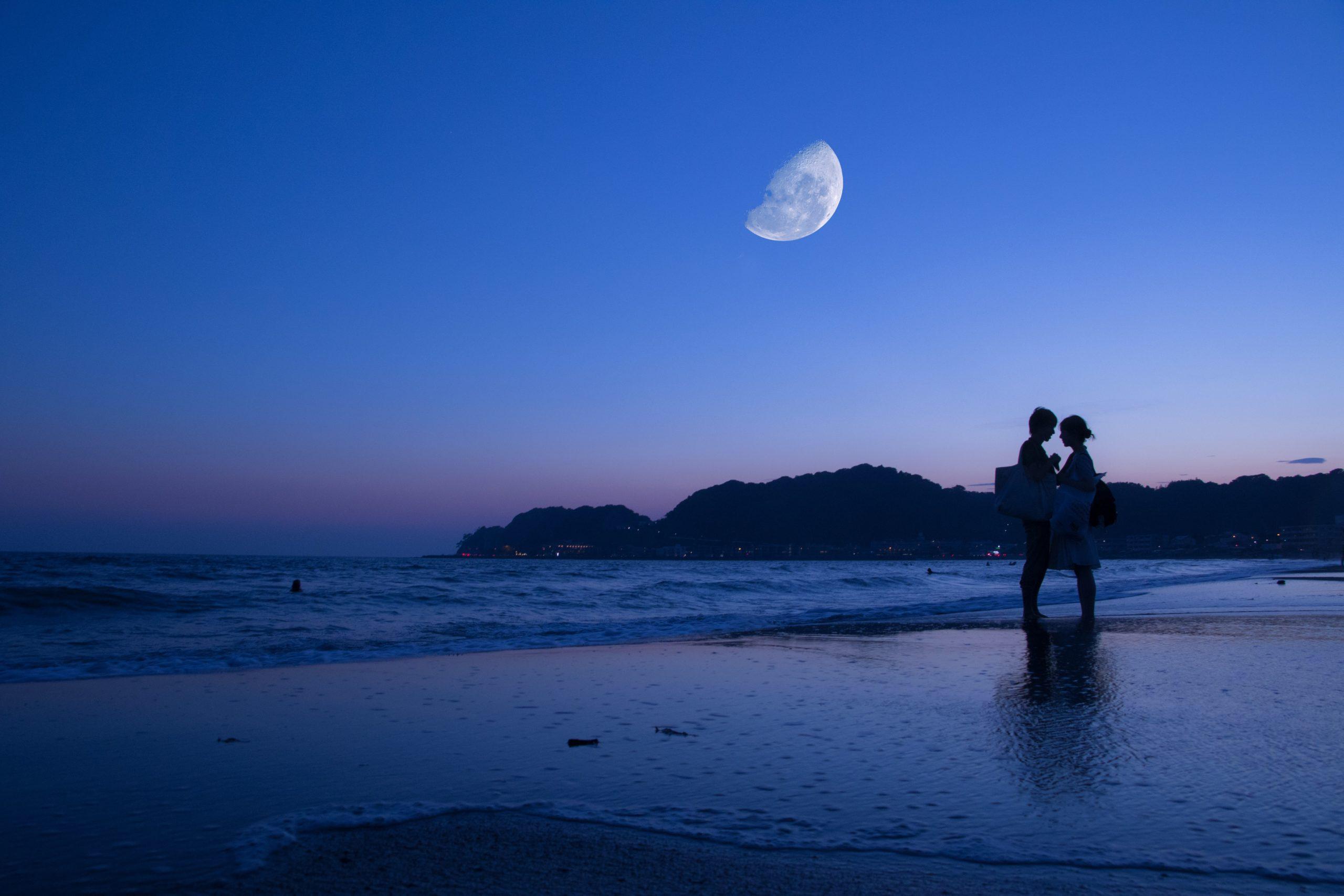不倫で心は分散できる?不倫分散はどう?愛情分散で幸せになれる?